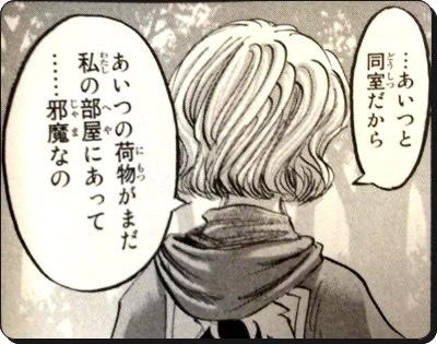 【進撃の巨人】ヒッチ・ドリスの現在は?アニとの関係や声優を解説!