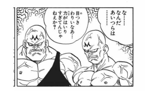 【ドラゴンボール】ヤムーはバビディの従順な手下?バビディとの関係から検証!