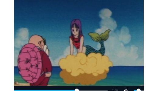 【ドラゴンボール】人魚は数少ない女性キャラ!他のキャラにない魅力を紹介!