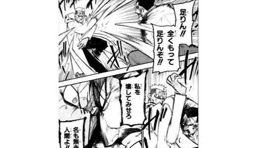 【鋼の錬金術師】キング・ブラッドレイの魅力や強さについて詳しく検証!