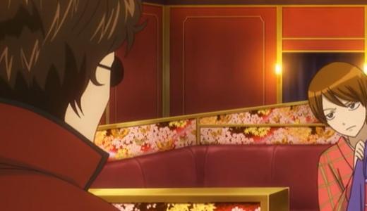 【銀魂】おりょうと坂本辰馬の関係は?おりょうのモデルとなった人物や、声優などまとめました!