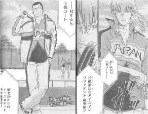 【テニスの王子様】リリアデントクラウザーの技はどんなものが?技や作中の活躍等も解説