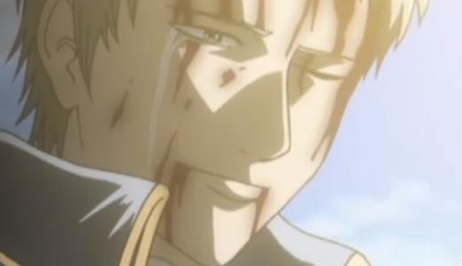 【銀魂】三浦春馬が演じた伊東鴨太郎という人物とは!?過去や最期の時、声優などまとめました!