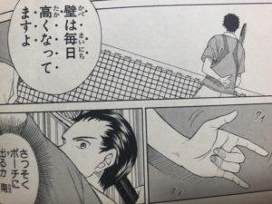 【テニスの王子様】南健太郎の担当声優は?声優や作中での活躍等も解説