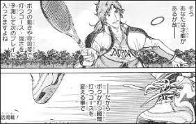 【テニスの王子様】大和祐大の強さはどれくらい?強さや作中での活躍等も解説
