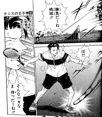 【テニスの王子様】柳沢慎也の担当声優は?声優や作中での活躍も解説
