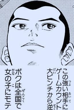 【テニスの王子様】葵剣太郎と海堂薫の関係は?関係性や作中での活躍等も解説