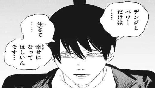 【チェンソーマン】早川アキは死亡した?銃の悪魔との関係や復活説も解説