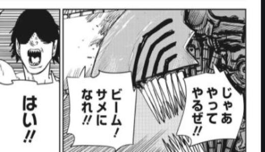 【チェンソーマン】ビームはデンジのかわいい後輩!死亡説や素顔も解説!