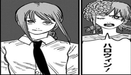 【チェンソーマン】コスモの能力とハロウィンの関係は?死亡説も解説!!