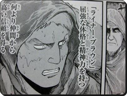【進撃の巨人】モーゼス・ブラウンとは誰なのか?謎の多い調査兵を解説!