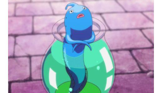 【ドラゴンボール】予言魚ってどんなキャラ?不思議な魚についての魅力に迫る!