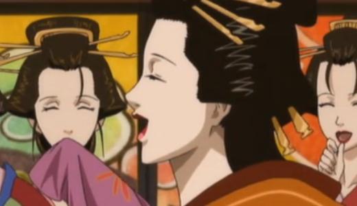 【銀魂】日輪が足で歩けなくなった理由!晴太との関係や声優についてもまとめました!
