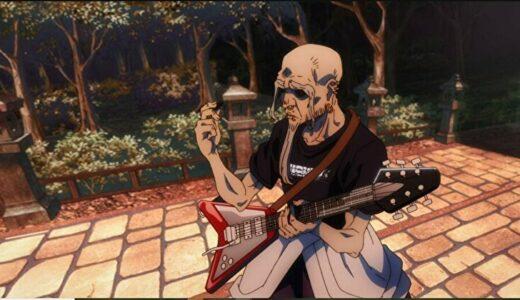 【呪術廻戦】楽巌寺嘉伸(がくがんじよしのぶ)は実際どれくらい強いの?見かけによらずギターを使う術式を持つ呪術高専の学長!