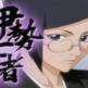 【BLEACH】伊勢七緒の斬魄刀の名前は?母や京楽との関係も紹介!